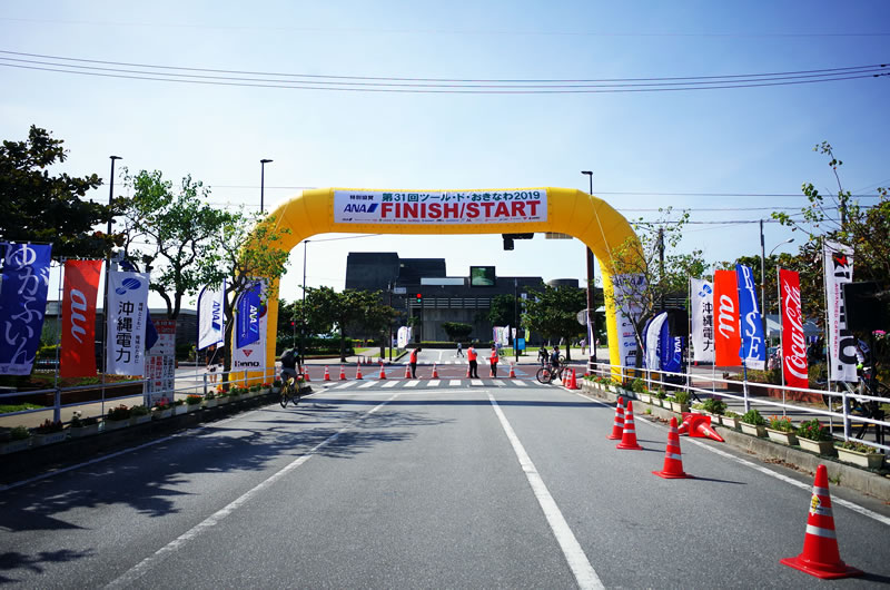 レース参加費用は140㎞なら2万円
