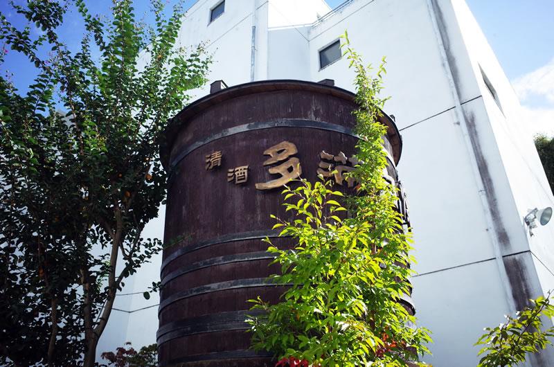 多摩自慢の石川酒造に行ってみた
