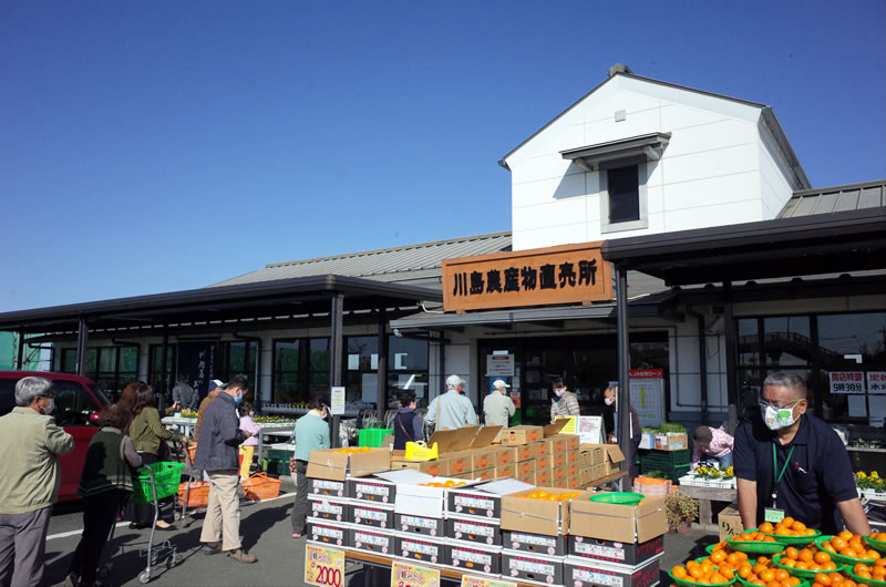 JAの農産物直売所がまず素晴らしい