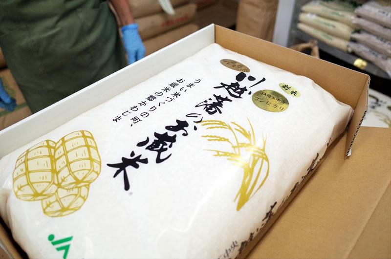 川島町のお米が美味しすぎて、つい10kg購入