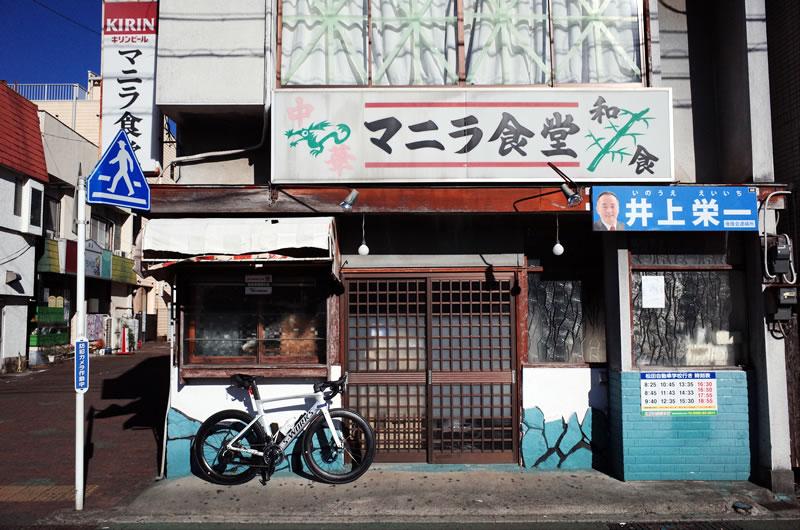 新松田のマニラ食堂に行ってみたい