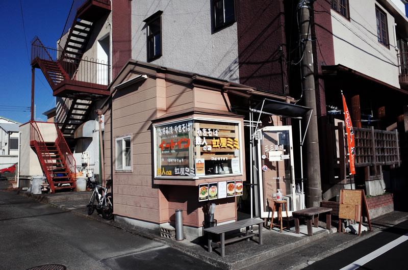 食べログ3.56の名店「虹屋ミミ」
