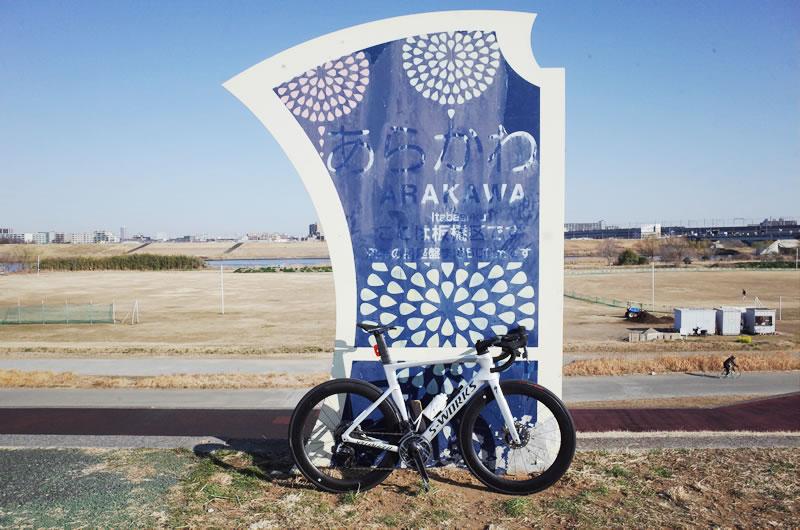 """""""稼げるロードバイク""""のために銭の種を探す旅に出ました"""