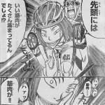 筋肉大好き小毬君♡ by 弱虫ペダル