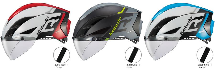AERO R-1の新色、カッコいいねぇい(*´ω`*)