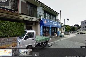 真壁豆腐店