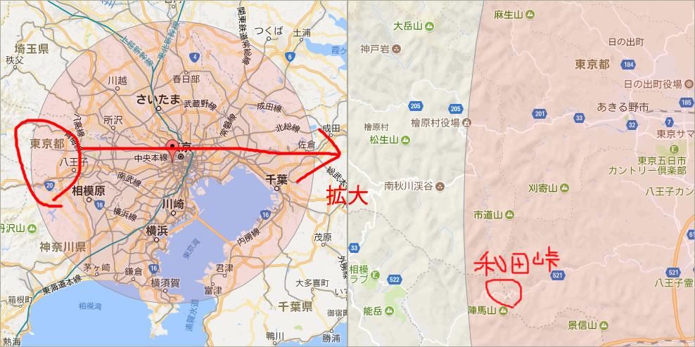 和田峠は100km圏内