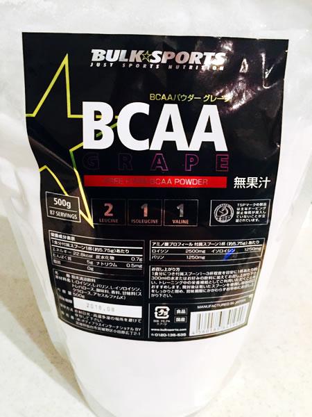 BCAAは必需品