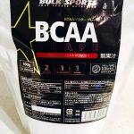 BCAAはグレープ味をチョイス