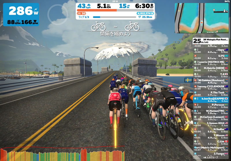 3R Watopia Flat Route Reverse Race - 3 Lapsで変速性能を確認
