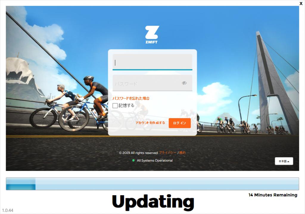 ZWIFTアプリにログイン