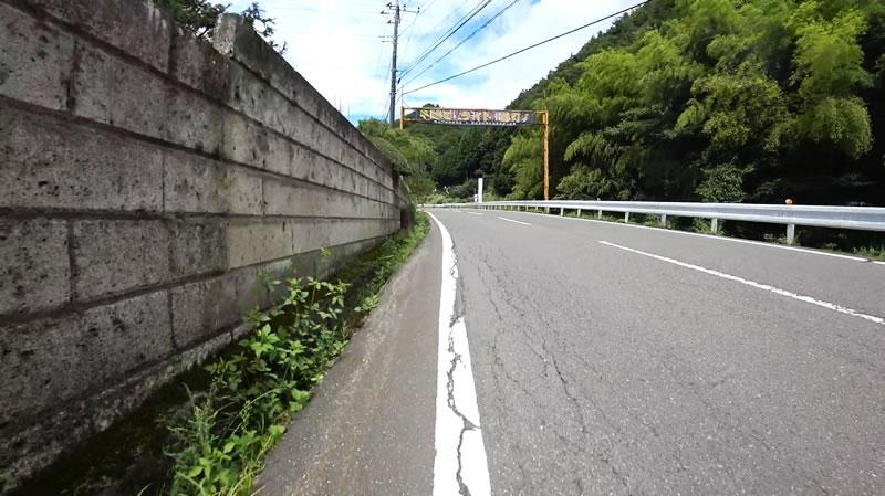 雛鶴峠ラスト2kmの目印