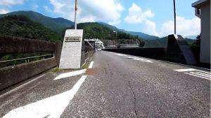 遂に井川ダムに到着!