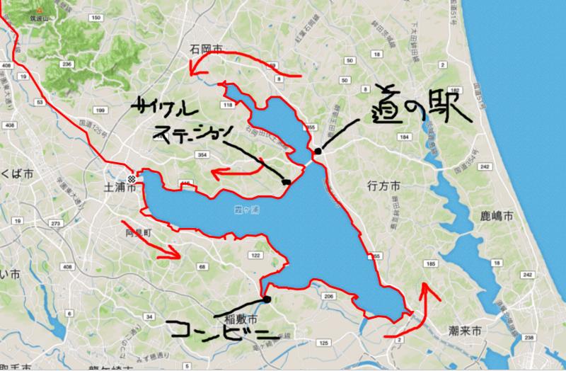霞ヶ浦1周(カスイチ)のルートを確認
