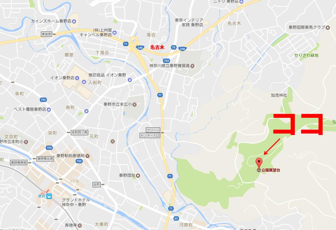 弘法山公園、行き過ぎてしまった(゚Д゚;)