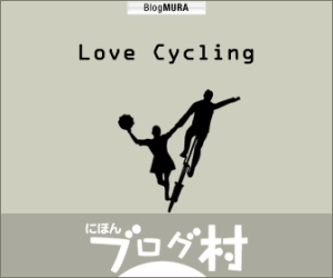 link-blogmura
