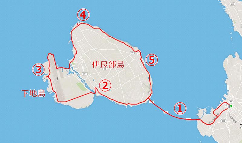 伊良部島・下地島グルっと1周サイクリングのコース