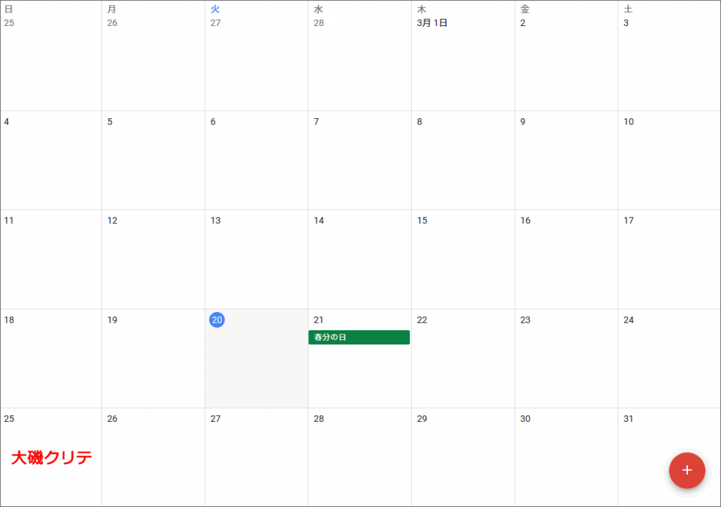 2018年3月のイベント一覧。大磯クリテだけΣ( ̄□ ̄|||)