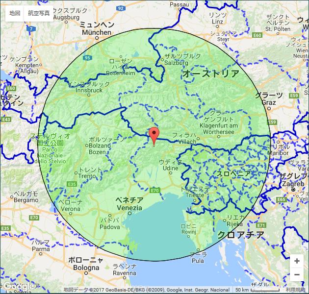 オヴァーロから200kmだとドイツも圏内