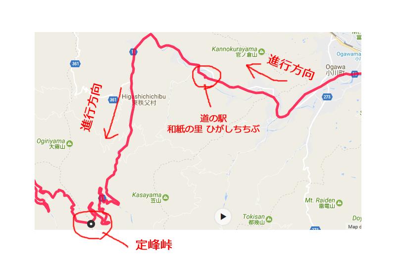 定峰峠へのルート