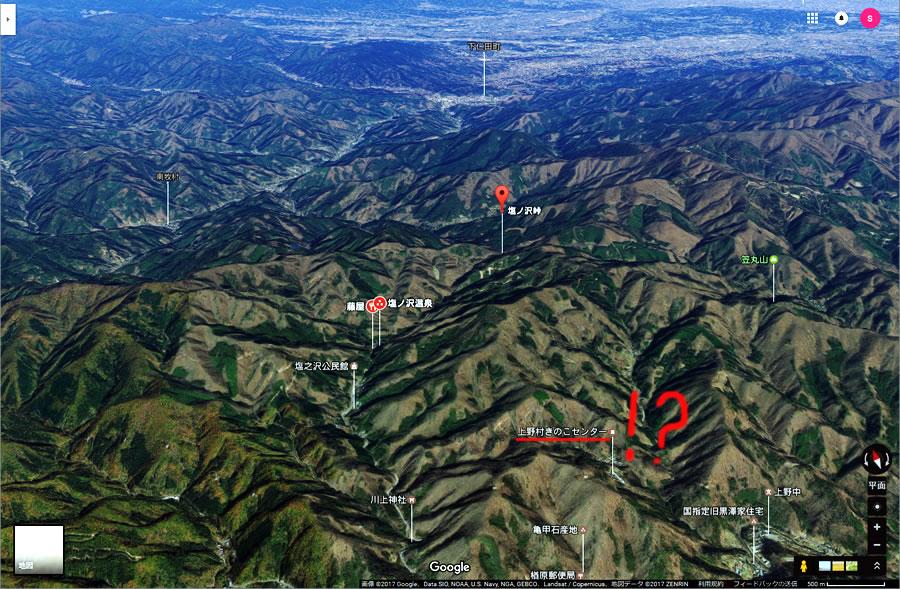 塩ノ沢峠はガチ群馬の山奥だった