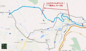 駿河小山から富士スピードウェイ
