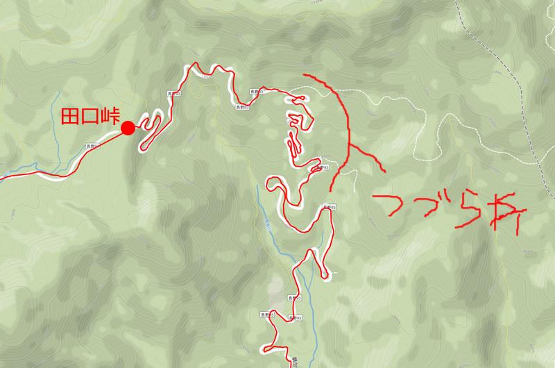 田口峠の九十九折区間は長いぞ!