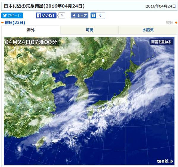 雨雲がなぜか東京付近に居座っている・・・