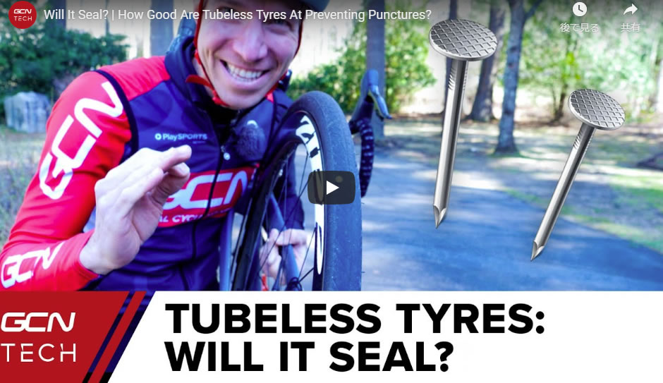 Will It Seal? | How Good Are Tubeless Tyres At Preventing Punctures?