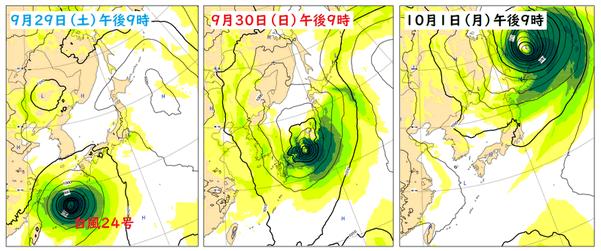 台風24号、速度を速めて日曜日に関東に影響を与えるかも。。。