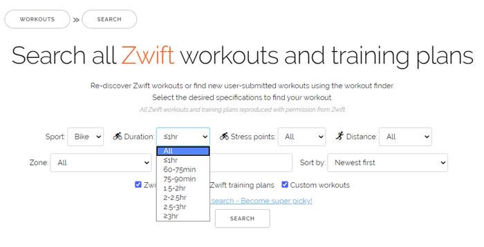 ズイフトのワークアウトを検索するなら「What's on Zwift?」が便利